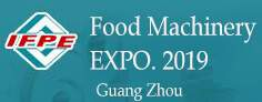 food machinery expo